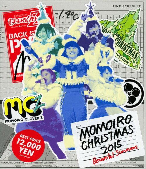 中古 ももいろクリスマス2015BeautifulSurvivo…BOX ブルーレイ /ももいろクローバーZブルーレイ/映像そ