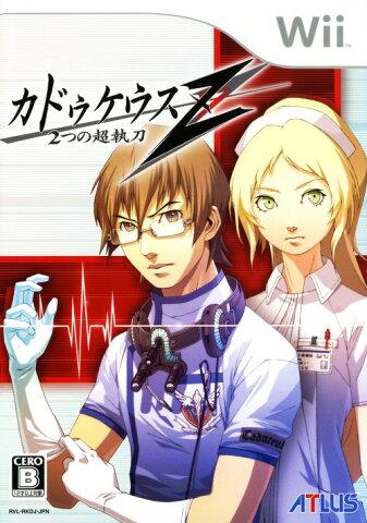 【中古】カドゥケウスZ 2つの超執刀ソフト:Wiiソフト/アクション・ゲーム