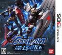 【SOY受賞】【中古】GUNDAM THE 3D BATTLEソフト:ニンテンドー3DSソフト/マンガアニメ・ゲーム