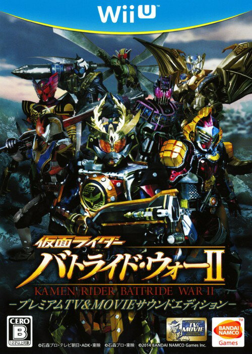 Kamen Rider battride war 2 TVMOVIE ():WiiU