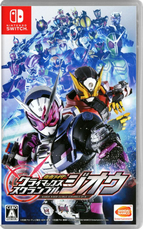 Kamen Rider climax scramble :Switch