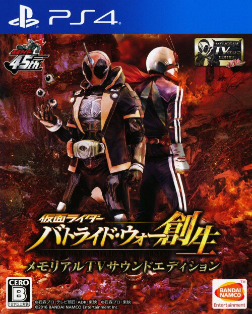 Kamen Rider battride war TV ():4