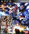 【中古】ガンダム無双3ソフト:プレイステーション3ソフト/マンガアニメ・ゲーム