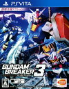 【中古】ガンダムブレイカー3ソフト:PSVitaソフト/マンガアニメ・ゲーム