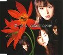 【中古】夢・花火/GARNET CROWCDシングル/邦楽
