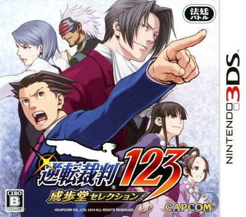Nintendo 3DS・2DS, ソフト 123 :3DS