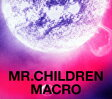 【中古】Mr.Children 2005−2010<macro>/Mr.ChildrenCDアルバム/邦楽
