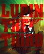 【中古】LUPIN THE THIRD (ルパン三世) second tv. BD−BOX V/山田康雄ブルーレイ/コミック