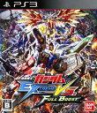 【中古】機動戦士ガンダム EXTREME vs. FULL BOOSTソフト:プレイステーション3ソフト/マンガアニメ・ゲーム