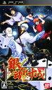 【中古】銀魂のすごろくソフト:PSPソフト/マンガアニメ・ゲーム 1