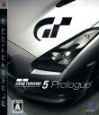 【中古】グランツーリスモ5 プロローグソフト:プレイステーション3ソフト/スポーツ・ゲーム 1