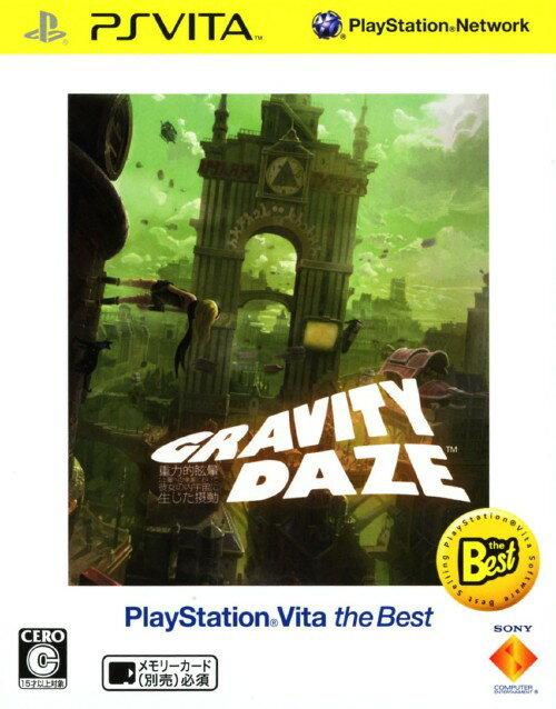 プレイステーション・ヴィータ, ソフト GRAVITY DAZE PlayStation Vita the Best:PSVita