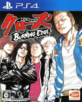 【中古】クローズ BURNING EDGEソフト:プレイステーション4ソフト/マンガアニメ・ゲーム
