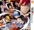 【中古】黒子のバスケ 未来へのキズナソフト:ニンテンドー3DSソフト/マンガアニメ・ゲーム