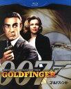 【中古】007 ゴールドフィンガー 【ブルーレイ】/ショーン・コネリーブルーレイ/洋画アクション