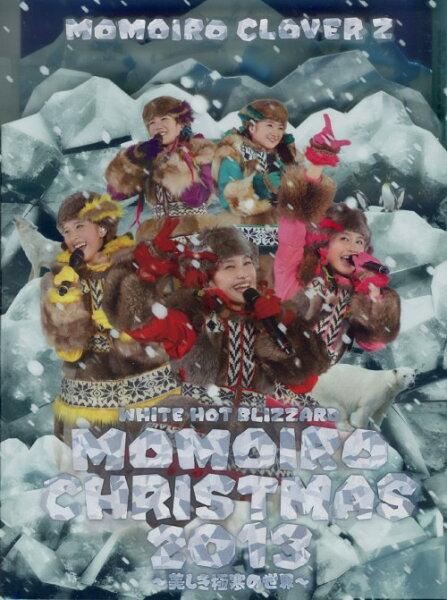 中古 ももいろクローバーZ/ももいろクリスマス2013美… DVD /ももいろクローバーZDVD/映像その他音楽