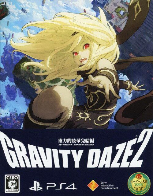 プレイステーション4, ソフト GRAVITY DAZE 2 ():4