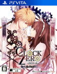 【中古】CLOCK ZERO 〜終焉の一秒〜 ExTimeソフト:PSVitaソフト/恋愛青春 乙女・ゲーム