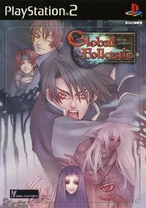 【中古】Global Folktaleソフト:プレイステーション2ソフト/シミュレーション・ゲーム