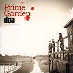 【SOY受賞】【中古】Prime Garden/doa