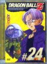 【中古】24.ドラゴンボール Z 【DVD】/野沢雅子DVD/コミック