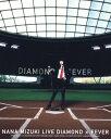【中古】NANA MIZUKI LIVE DIAMOND × FEVER 【ブルーレイ】/水樹奈々ブルーレイ/映像その他音楽