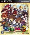 【中古】剣と魔法と学園モノ。3ソフト:プレイステーション3ソフト/ロールプレイング・ゲーム