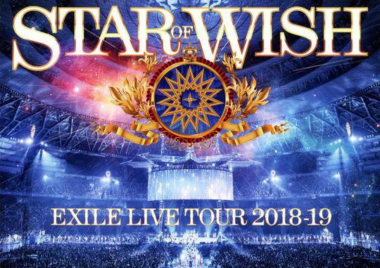邦楽, その他 EXILE LIVE TOUR 2018-2019 STAR OF WISH DVDEXILEDVD