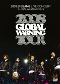 【中古】2008 BIGBANG LIVE CONCERT GLOBAL WARNING TOUR <初回限定生産版>/BIGBANGDVD/映像その他音楽