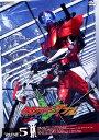 【中古】5.仮面ライダーW(ダブル) 【DVD】/桐山漣DVD/特撮