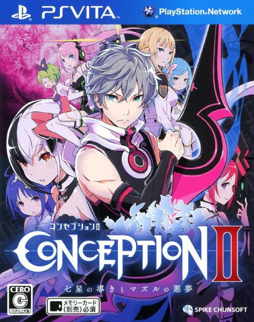 【中古】CONCEPTION2 七星の導きとマズルの悪夢ソフト:PSVitaソフト/ロールプレイング・ゲーム画像