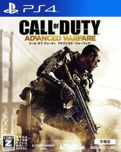 【中古】【18歳以上対象】Call of Duty ADVANCED WARFARE 字幕版ソフト:プレイステーション4ソフト/シューティング・ゲーム