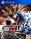 【中古】ゴジラ?GODZILLA?VSソフト:プレイステーション4ソフト/マンガアニメ・ゲーム