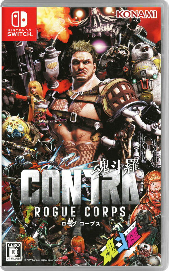 Nintendo Switch, ソフト CONTRA ROGUE CORPS ( ):Switch