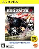 【中古】GOD EATER 2 PlayStation Vita the Bestソフト:PSVitaソフト/ハンティングアクション・ゲーム