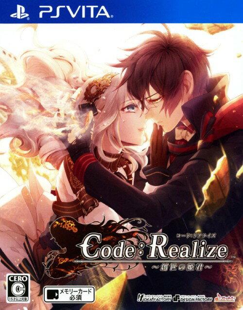 プレイステーション・ヴィータ, ソフト CodeRealize :PSVita