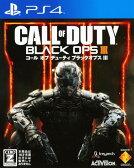 【中古】【18歳以上対象】コール オブ デューティ ブラックオプス3ソフト:プレイステーション4ソフト/シューティング・ゲーム