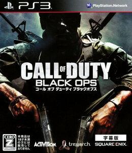 【中古】【18歳以上対象】Call of Duty BLACK OPS 字幕版 廉価版ソフト:プレイステーション3ソフト/シューティング・ゲーム