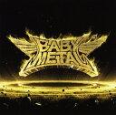 【中古】METAL RESISTANCE/BABYMETALCDアルバム/邦楽