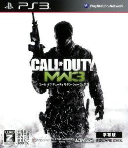 【中古】【18歳以上対象】Call of Duty MODERN WARFARE3 字幕版 廉価版ソフト:プレイステーション3ソフト/シューティング・ゲーム