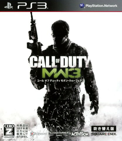 【中古】【18歳以上対象】Call of Duty MODERN WARFARE3 吹き替え版 廉価版ソフト:プレイステーション3ソフト/シューティング・ゲーム