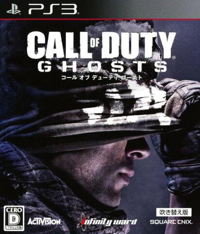 【中古】Call of Duty GHOSTS 吹き替え版ソフト:プレイステーション3ソフト/シューティング・ゲーム