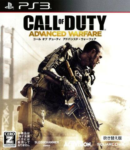 【中古】【18歳以上対象】Call of Duty ADVANCED WARFARE 吹き替え版ソフト:プレイステーション3ソフト/シューティング・ゲーム