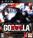【中古】ゴジラ−GODZILLA−ソフト:プレイステーション