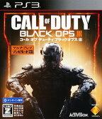 【中古】【18歳以上対象】コール オブ デューティ ブラックオプス3(ネット専用)ソフト:プレイステーション3ソフト/シューティング・ゲーム