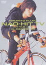 【中古】藤木直人/4.NAO-HIT TV Live Tour 吉… 【DVD】/藤木直人DVD/映像その他音楽
