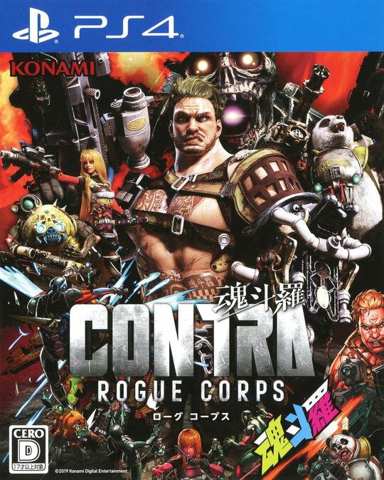 プレイステーション4, ソフト CONTRA ROGUE CORPS ( ):4