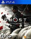 【中古】【18歳以上対象】Ghost of Tsushimaソフト:プレイステーション4ソフ…