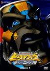 【中古】超生命体トランスフォーマー ビーストウォーズ リターンズ 1/子安武人DVD/男の子