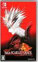 【SOY受賞】【中古】サガ スカーレット グレイス 緋色の野望ソフト:ニンテンドーSwitchソフト/ロールプレイング・ゲーム